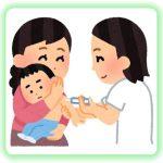 赤ちゃんのインフルエンザ2017予防接種の効果と副作用は?