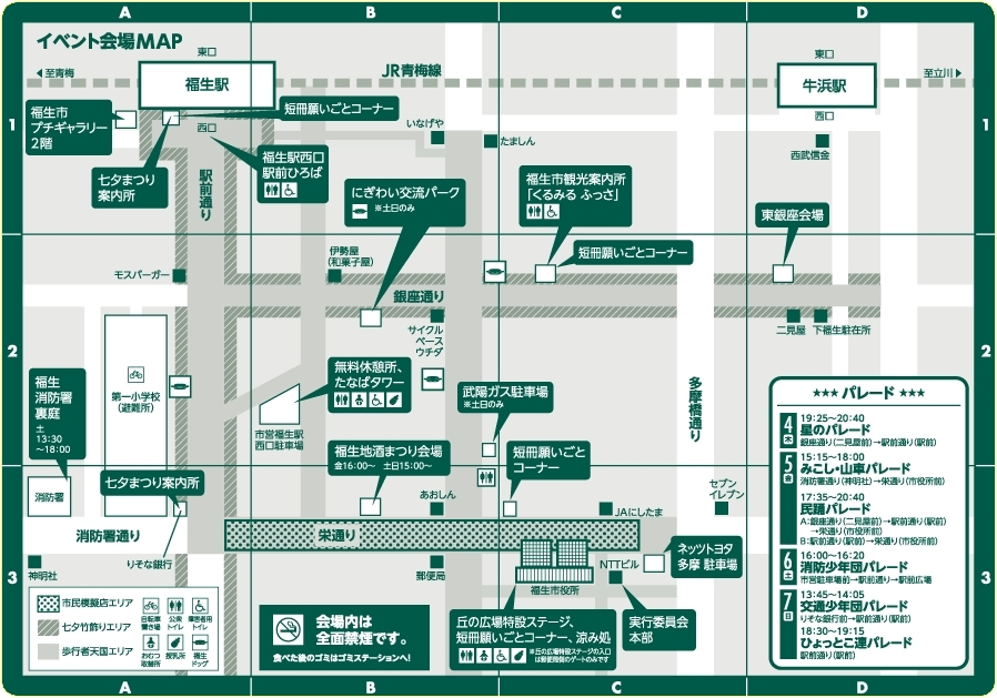 ○event_map