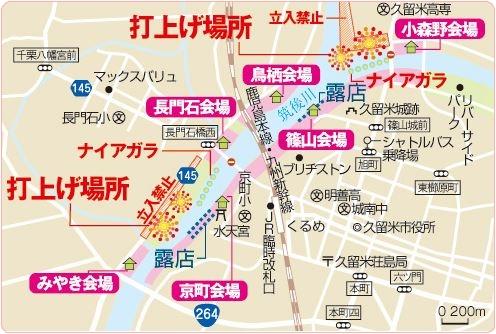 ◎マップ2筑後川花火大会