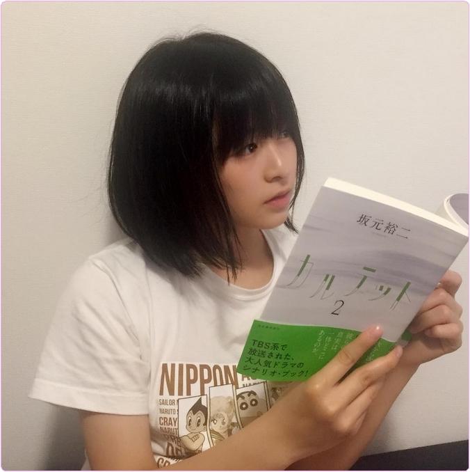 ○坂元裕二が好きです